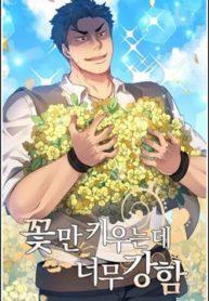 The Strongest Florist