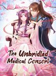 The Unbridled Medical Consort